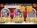 【聖闘士星矢ZB】エクストラ23-3をサクッと攻略したかった!【ゾディアックブレイブ】