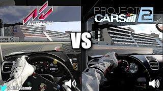 Project CARS 2 vs Assetto Corsa - Porsche Cayman GT4 @ Nurburgring - Graphics and sound comparison