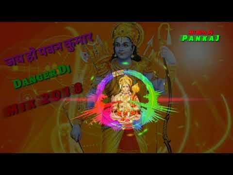 Jai ho pawan kumar tor shakti hai aapar Dj Ramnavmi dance mix