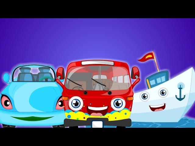 Transporto pavadinimai vaikams |  švietimo animacij? | Automobili?, l?ktuvas, sraigtasparnis