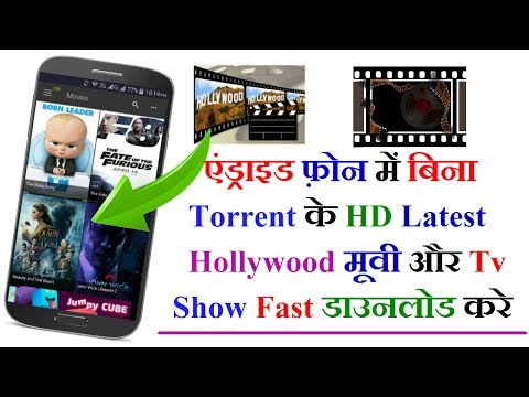 Best App Fast Download Latest Hollywood...