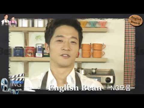 ALEX (알렉스) - English Bean NG cut (잉글리쉬 빈 NG모음)