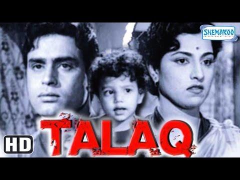 Talaq (HD) - Rajendra Kumar - Kamini Kadam - Sajjan - Kusum Thakur - Hindi Full Movie