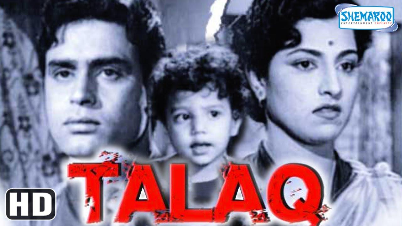 old hindi full movie