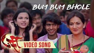 Bum Bum Bhole | Full Video | Urfi | Prathamesh Parab | Mitali Mayekar | Marathi Songs