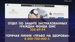 видео Тема: Система обязательного пенсионного страхования