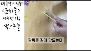 양천구 청소년어울림마당 5회기 - 서울영상고등학교(미술…