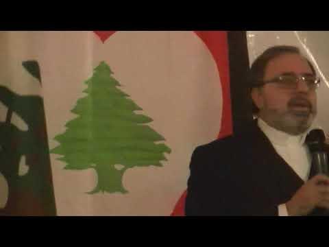 Lebanese National Anthem at 2018 Lebanon Day in Cleveland