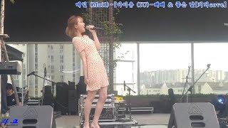 19 09 01 판교 뮤직 페스티벌메일 Mail아이유 IU삐삐 amp 좋은 날커버cove