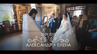 Венчание Елена+Александр 18.09.2015_by Vadim Shepanivskiy(ART ONLY STUDIO)