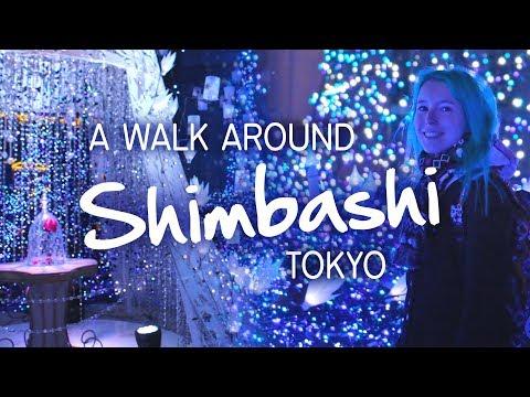 Night Tour Of SHIMBASHI, Tokyo