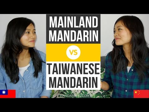 Mainland Mandarin vs Taiwanese Mandarin: Pronunciation Differences (words with different tones)