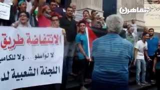 وقفة احتجاجية أمام «الصحفيين» تضامناً مع الانتفاضة الفلسطينية الثالثة