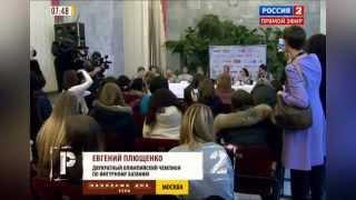"""2014-12-05 - Шоу Евгения ПЛЮЩЕНКО """"Снежный Король"""""""