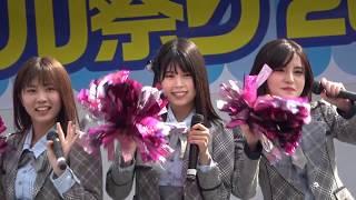 2018年10月20日 AKB48 Team8 千葉県代表 吉川七瀬 AKB48 Team8 群馬県代...