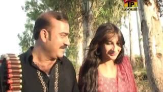 Ashraf Mirza Chana Way Tera Chanara.mp3