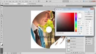 Изготовление макета для фотопечати на диске