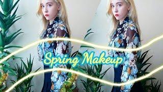 Spring Makeup Routine | 봄 메이크업 🍑