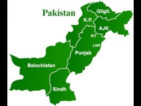 Pakistan general knowledge basic information 1 by know ledge world pakistan general knowledge basic information 1 by know ledge world gumiabroncs Image collections