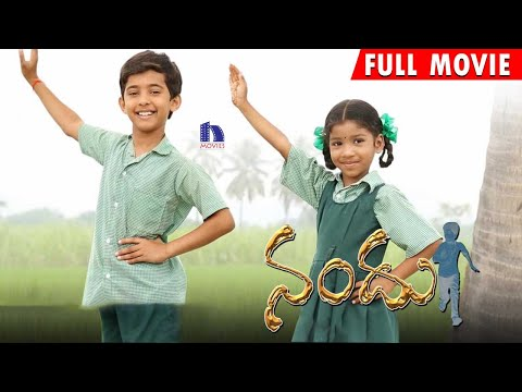 Nandu (2014) Telugu Full Movie HD 1080p || Vijay, Garvita, Vinod, Triveni