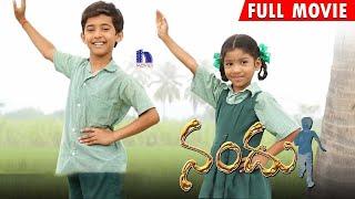 Nandu (2014) Telugu Full Movie HD 1080p || Vijay, Garvita, Vinod, Triveni