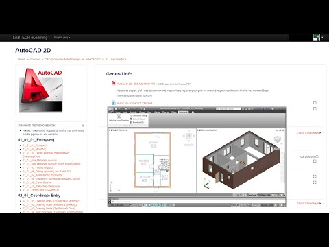 Online AutoCAD elearning demo by e.labtech.gr