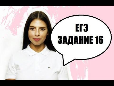Как оформить стенгазету о русском языке Стенгазета по