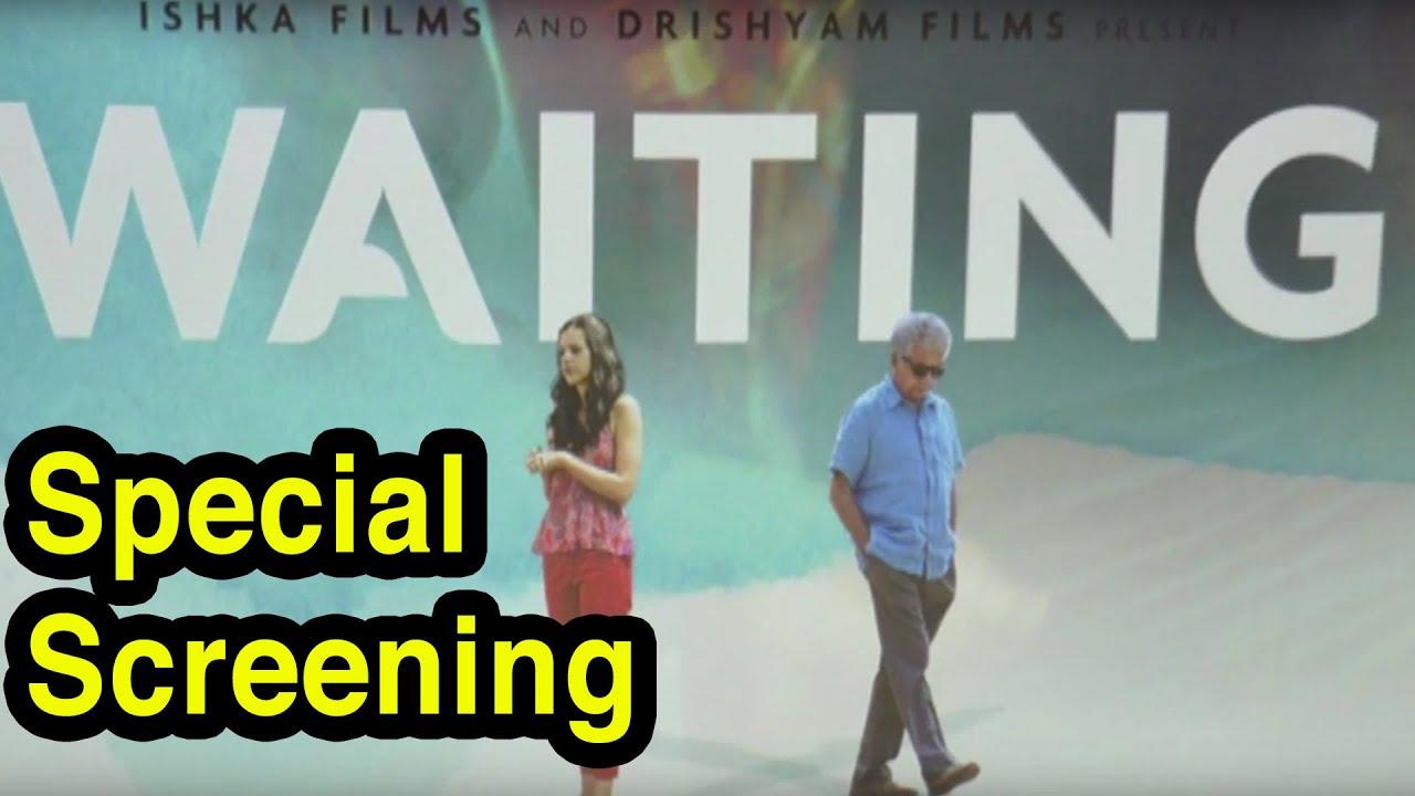 Download Waiting Special Screening 2016 | Naseeruddin Shah | Kalki Koechlin | Anu Menon