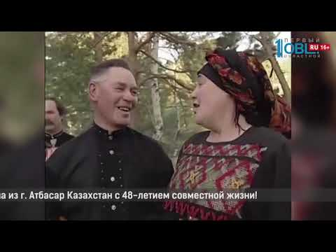 Передача «В гостях у Митрофановны» от 28.09.2019