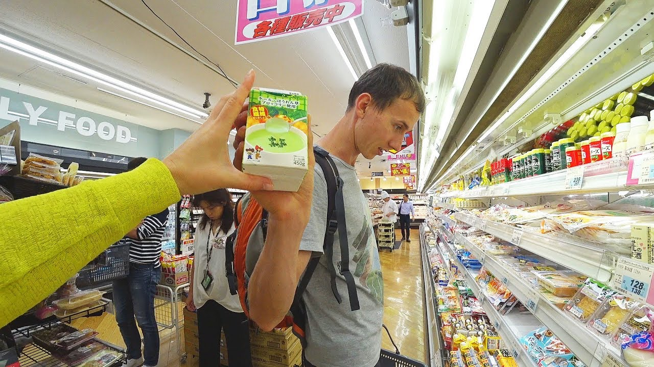Цены в Японии| Токио| Япония| Серия 4