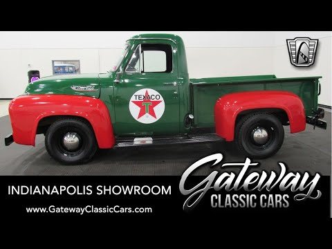 1953 Ford F1 Texaco For Sale at Gateway Classic Cars, Indianapolis,#1411,ndy