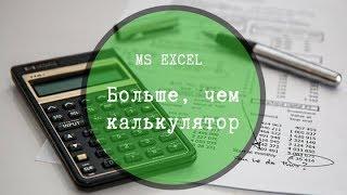 Устройство таблицы с клиентами и заполнение договоров