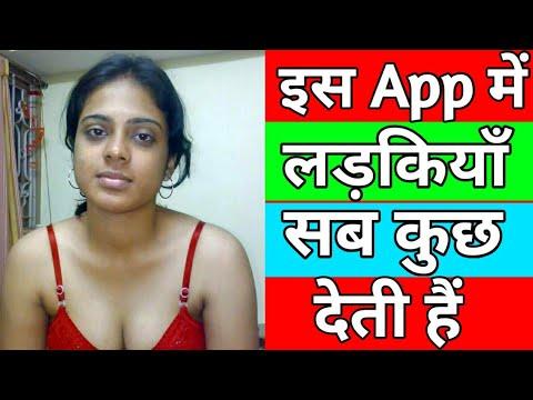 Es App Me Hoti Hai Raat Ko Free Video Call || Random Free Chatting || Akg Technical