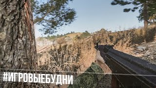 ARMA 3 // Ползун-убиватель копит на танк #ИГРОВЫЕБУДНИ