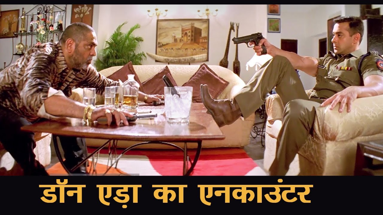 Download गर्व: सलमान ने किया डॉन एड़ा का एनकाउंटर - ज़बरदस्त सीन - Garv Salman Khan Best Scene
