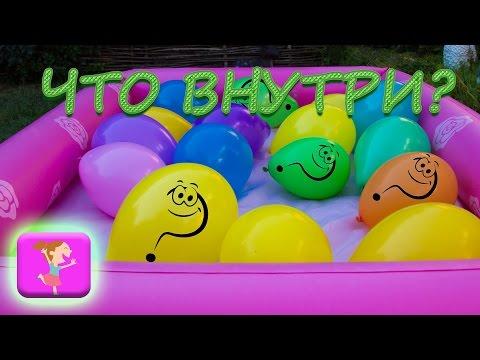 Свинка пепа воздушные шарики папа свин в плену свинка пеппа на русском новые серии Peppa Pig