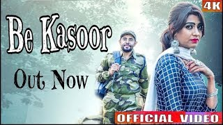 Be Kasoor (Official Video) Gagan Haryanvi, Sonika Singh | Latest Haryanvi Song Haryanavi 2018