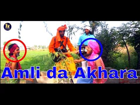 Chacha Bishna || Ratta Amli || Amli Don ||...