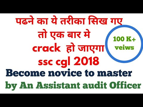 How to crack ssc cgl 2018 in single attempt # become novice to master using this simple method