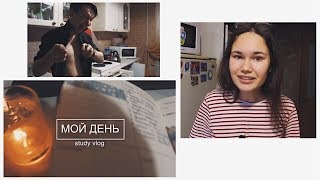 Study vlog, Как сдать ЕГЭ по Обществознанию, Готовим Карбонару