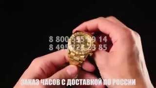 видео копии швейцарских часов