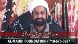 Maulana Dr Sakhawat Hussain Sandralvi Majlis 2 Part 1