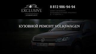 Кузовной ремонт Volkswagen T4 в Санкт-Петербурге(, 2016-05-05T10:33:51.000Z)
