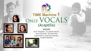 Ghughuti Basuti (Vocals Only) | Time Machine 1 | Pandavaas