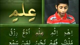 Yassarnal Quran Lesson #33 - Learn to Read & Recite Holy Quran - Islam Ahmadiyyat (Urdu)