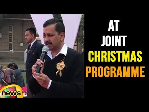 Arvind Kejriwal at Joint Christmas Programme by Baptist Church Trust Association | Mango News