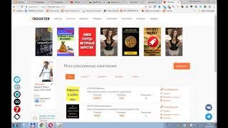 MyStartUp   100000 показов баннера всего за 1$ +Живой маркетинг и хороший заработок!