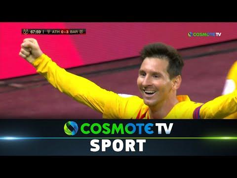 Αθλέτικ Μπιλμπάο - Μπαρτσελόνα (0-4) Highlights - Copa Del Rey 2020/21 - 4/17/21 | COSMOTE SPORT HD