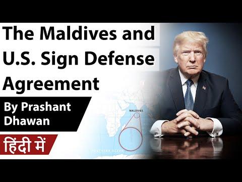 Maldives and U.S. Sign Defense Agreement Current Affairs 2020 #UPSC #IAS