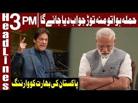 Pakistan's Clear Message To India | Headlines 3 PM | 18 January 2020 | Express News